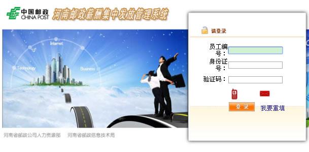 工资收入证明模板_邮政便民服务站_邮政工资收入查询系统